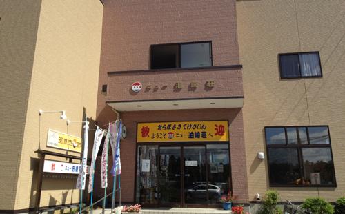 1333-toru-kiyomiya_7.-iriyado_blog