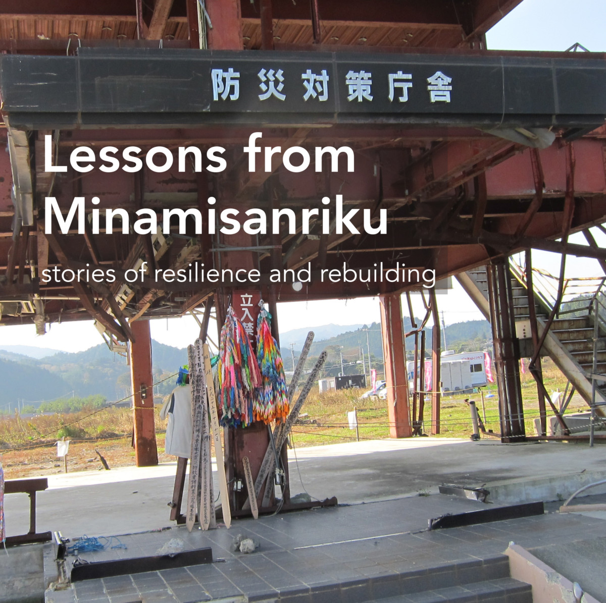 Lessons From Minamisanriku: Stories of Resilience and Rebuilding